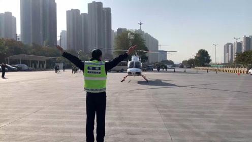 交警指挥飞机?西安十余名交警学习指挥直升机,为空中救援做准备