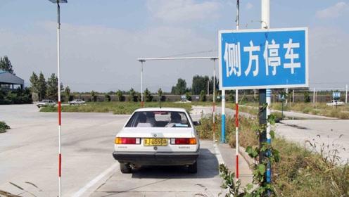侧方位停车有简单方法,老司机:记住这2点,再小的车位也能停