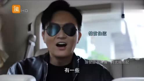 张智霖谈女同学舍不得他,谁注意到袁咏仪的表情,等下回家惨了