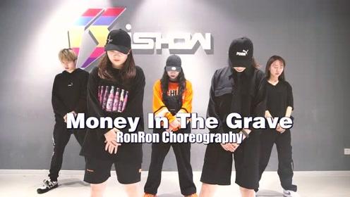 南京Ishow爵士 舞蹈《money in the grave》