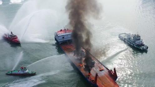 船舶爆燃火光不断浓烟冲天!水上联合搜救演习现场震撼