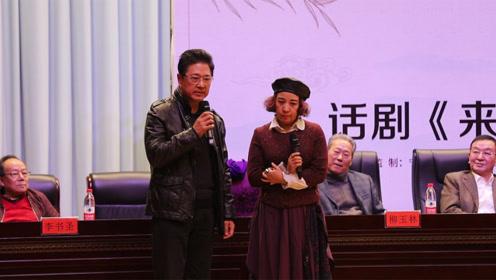 """《来去无尘》将上演!展现共和国财政部长吴波""""一生无产""""的初心"""
