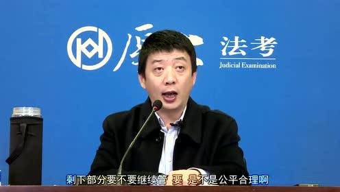 2020年民法-民法导学阶段23-张翔-厚大法考