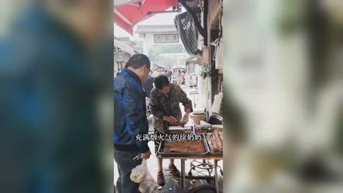 杭州深藏在巷子里的地道杭菜,老店徐奶奶几十年手艺,满满儿时味道