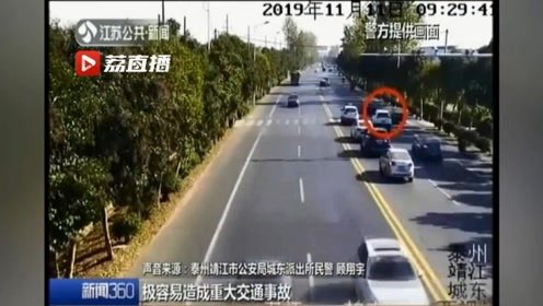 险!女司机突发昏迷车辆失控扭曲移动 警车紧急逼停