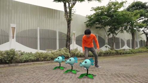 现实版特效游戏:小伙被贪吃蛇追赶,豌豆射手来帮助他!