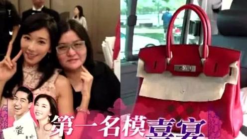 林志玲大婚首份礼物曝光,王菲前经纪人邱黎宽送9万包包