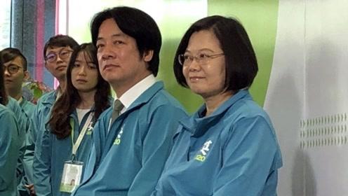 """台媒:台湾选举""""大戏""""进入倒计时,蔡英文宣布副手为赖清德"""