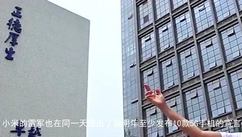 中国移动发话了:明年5G手机将成主流,价格低于1500元