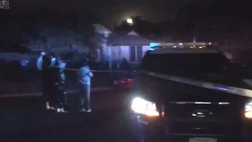 加州一家庭聚会发生枪击事件 9人中枪多人死亡