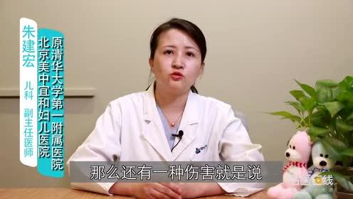 小儿哮喘有哪些危害