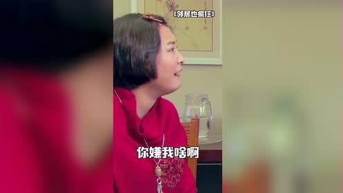 """综艺:贾玲 """"为老不尊""""!竟然看上了自己的""""外甥""""!"""