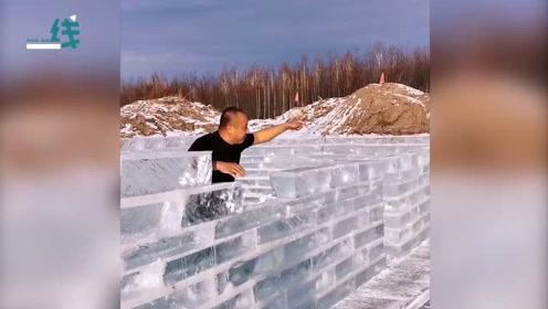 """冰上火锅来一口?南方还没入冬 """"北极""""漠河人民已经开始花式玩冰"""