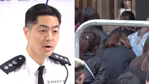 1100人!港警记者会公布港理大拘捕或登记人数 有两百未成年