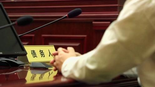 欠214万还3.2万,中国内地个人破产第一案