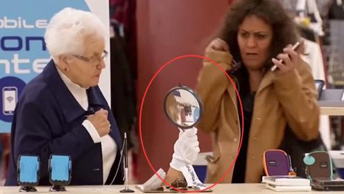 纸上还有自动出现放大镜的功能?替老太太看字时,突然出现一个放大镜