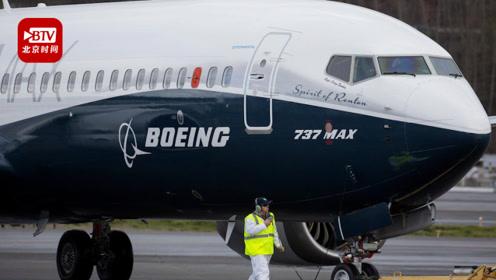 停飞还在继续 但波音737 MAX收获60架飞机订单