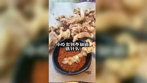 大胃王吃播 冬天我爱吃火锅,烤鱼,羊肉汤,你们呢?