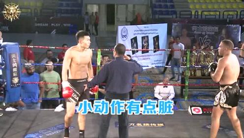 近2米巨人拳手,被埃及冠军脏动作激怒,恐怖一拳直接打睡对手