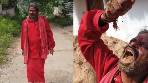 印度男子沉迷吃土每天吃1公斤 一吃就是20年从未生病