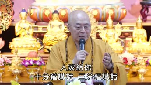 海涛法师开示:佛陀八十种殊胜相好因缘