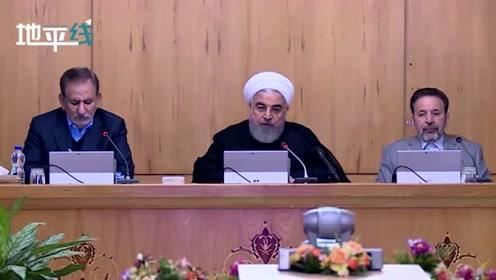 伊朗上调油价引发抗议 鲁哈尼:不允许我们的社会发生任何骚乱