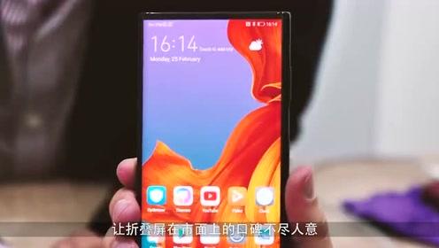 让人失望的华为,新折叠屏5G手机价格不过万,想要用低价换口碑?