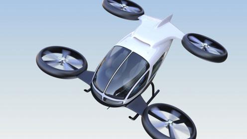 想打飞的吗?会飞的汽车现在已经触手可及!