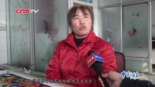 黑龙江农妇创作农民画被国外邮票收录