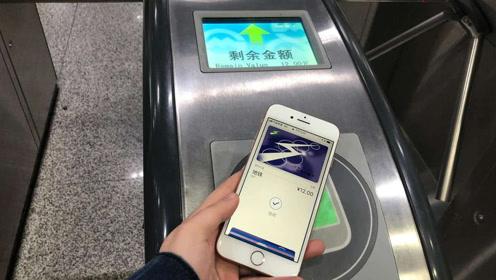 NFC到底好在哪?苹果为什么不开放?仔细研究后我没话说了!