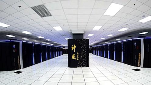 世界超级计算机500强,美国蝉联冠军,中国独占228台!