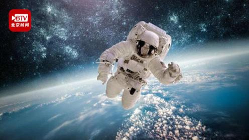"SpaceX和蓝色起源加入NASA计划:以后可以给月球送""快递""啦"