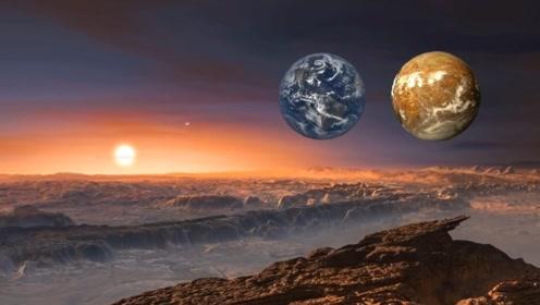 """第二地球被找到?还覆盖着水和氧气,简直可以成为""""超级地球"""""""
