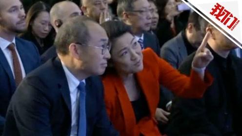 潘石屹现场回应出售中国资产传闻:你就看公告吧