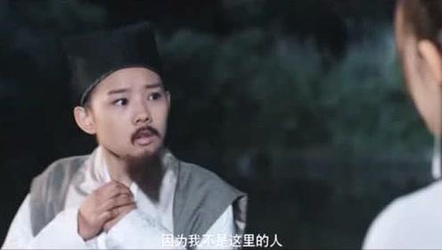 """《白狐的人生》夏葵初遇雀笙:""""你不要碰我灵珠!"""""""