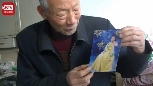 """七旬孤寡老人13年寻女未果:""""女儿刘春霞,你在哪里,爸想你!"""""""