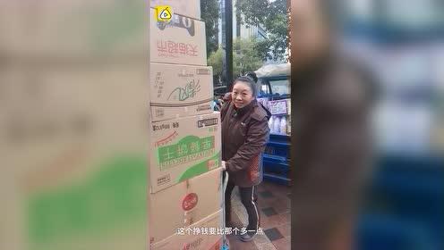 东北快递姐杭州双11送快递,1天睡2h,想攒够20万回老家开店