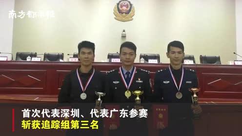 """深圳警犬""""妞妞""""出征专业赛事,与8省选手角逐,获追踪组第三名"""