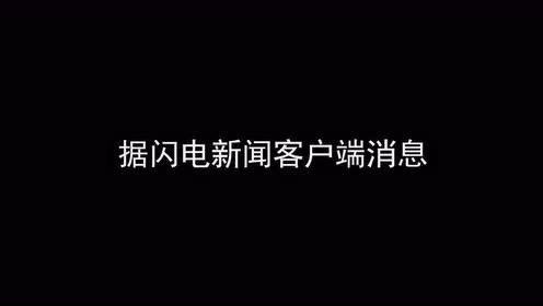 山东梁宝寺煤矿事故11名被困人员全部获救
