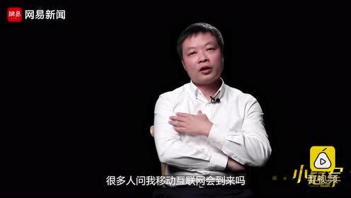 何小鹏:电动汽车里程和保值焦虑会在2021年解决