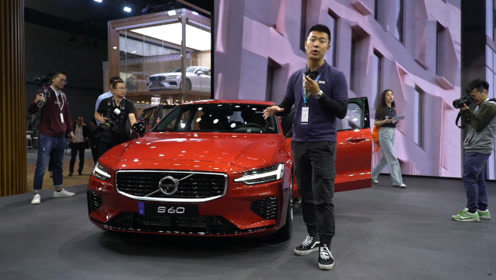 不出长轴版?2019广州车展简评S60