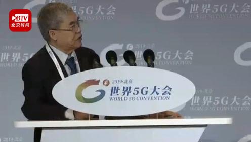 邬贺铨谈5G资费大大降低:2G时代下载1GB要1万元 5G时代只要2元