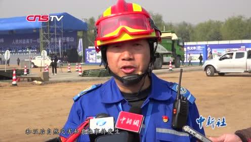 2019全国公路交通军地应急演练在河南举行
