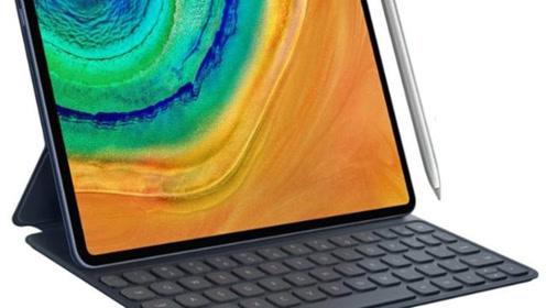 安卓平板将超越iPad?华为MatePad曝光:改变平板!