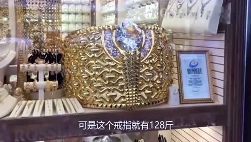 迪拜打造世界最大金戒指:重128斤价值1899万元,谁的手指能戴上