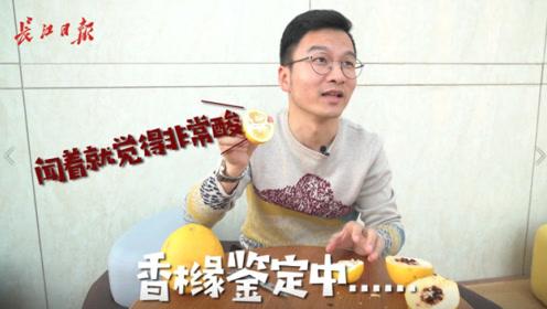 武汉公园里果子落了一地,能吃吗?