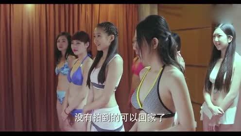 女孩去参加模特选拔!模特老师一眼看中!这也可以!