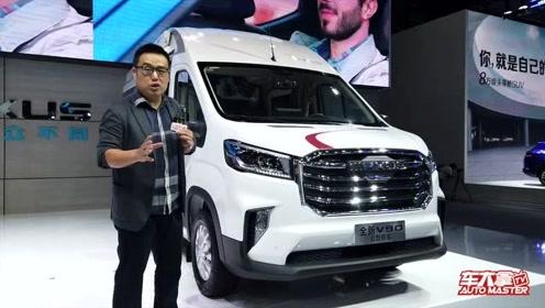 上汽MAXUS全新V90房车,配置齐全,空间充足,满足国六标准!