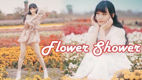 泫雅新曲Flower Shower翻跳沐浴在花海中,好仙啊!