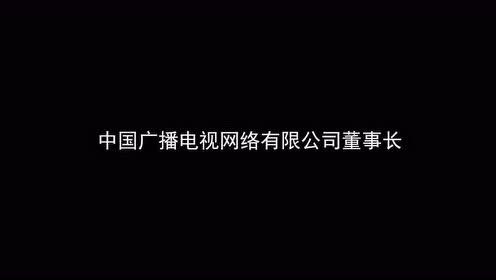 中国广电公布5G时间表 2020年广电5G将正式商用